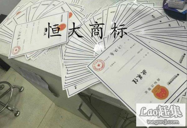 临沂商标注册公司注册代理报税400电话专利申请