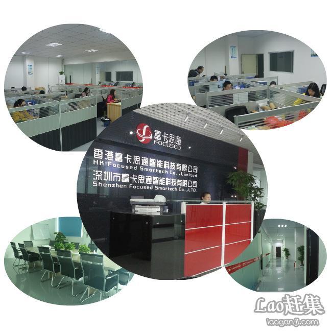 专业RFID生产商 一手货源 质量保证 量大从优