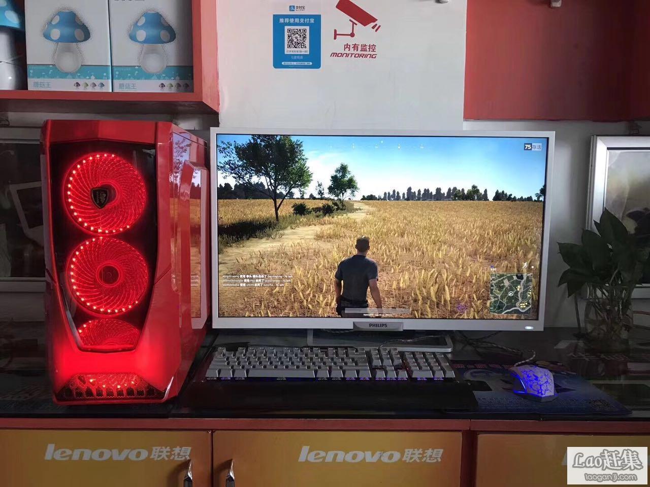 台式专业游戏电脑