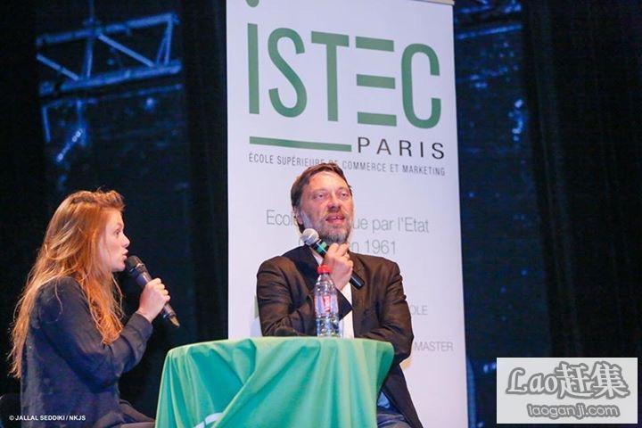 法国ISTEC高等商学院高级工商管理硕士EMBA学位班