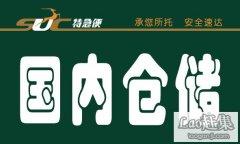 上海出租5000(也可零租)医疗器械仓库