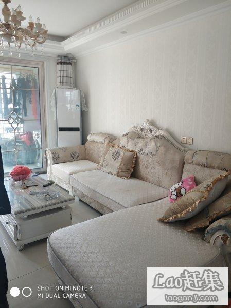 新新家园 豪华装修三室二厅中间楼层随时看房